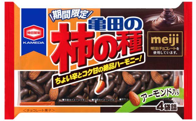 画像: 亀田製菓の「亀田の柿の種」×明治の「明治チョコレート」