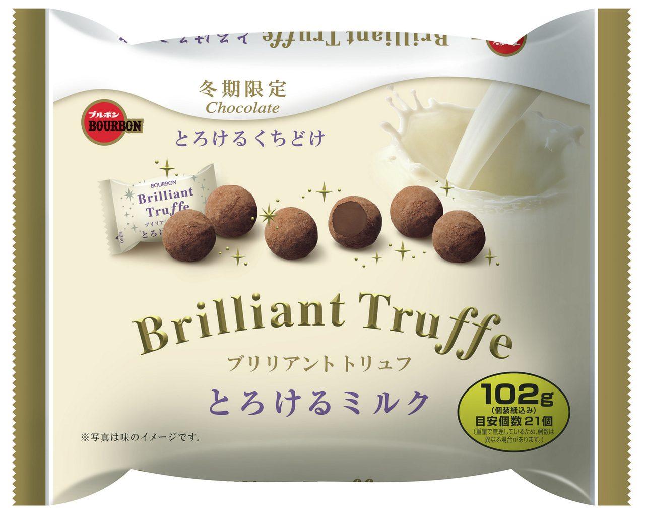 画像: 【102gブリリアントトリュフとろけるミルク】 コクのあるベルギー産ミルクチョコレートをブレンドし、芳醇なミルク感が押し寄せるトリュフチョコレートに仕上げました。専門店のトリュフチョコレートを思わせる濃厚感ととろけるくちどけをお楽しみいただけます。 商品名      :102gブリリアントトリュフとろけるミルク 内容量      :102g(個装紙込み) 発売日      :2015年12月1日(火) 全国発売 販売チャネル(予定):量販店、ドラッグストア、小売店、売店など