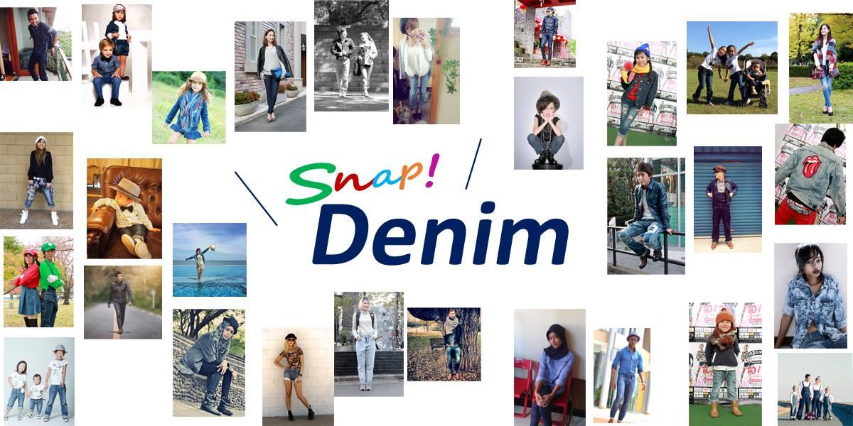 画像: denim.okahoge.jp