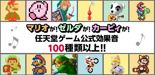 画像: 「マリオ」BGMがゲーム映像でカラオケに「GO GO マリオ!!」|JOYSOUND.com