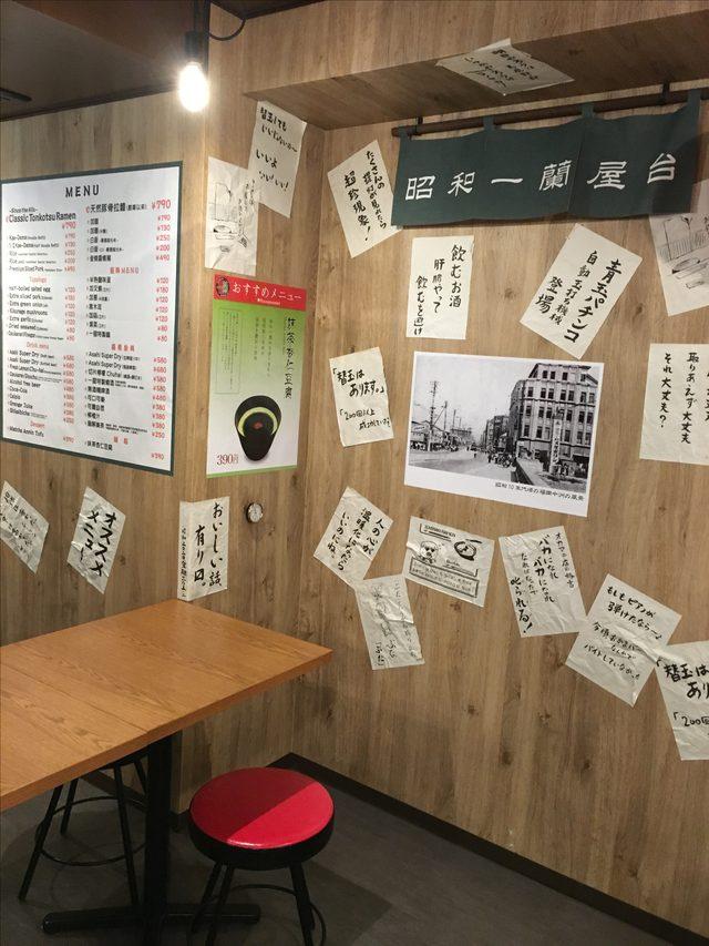 画像: 昭和の中洲の風景を写した写真が貼られている飲食スペース