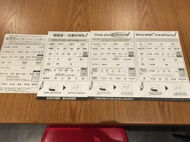 画像: オーダー用紙も4カ国対応。(日本語、英語、中国語、韓国語)