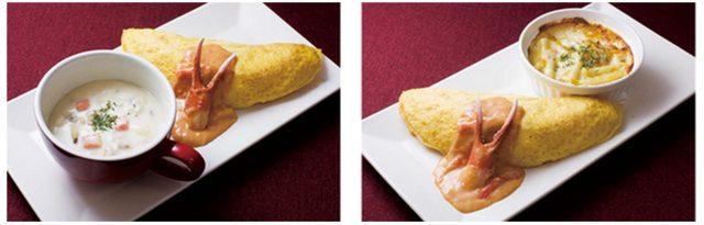 画像: 左:蟹のトマトクリームオムライス(ハーフ)&クラムチャウダー 右:蟹のトマトクリームオムライス(ハーフ)&マカロニグラタン 「蟹のトマトクリームオムライス」は、シンプルな味付けのケチャップライスをふわふわの半熟卵で包み、蟹のほぐし身とカニカマを使い蟹の旨味がとけこんだトマトクリームソースをかけ、蟹爪肉をトッピングして仕上げています。 「蟹のトマトクリームオムライス」に、(1)クラムチャウダーまたは(2)マカロニグラタンを組み合わせた冬のあったか贅沢メニューをお楽しみください。