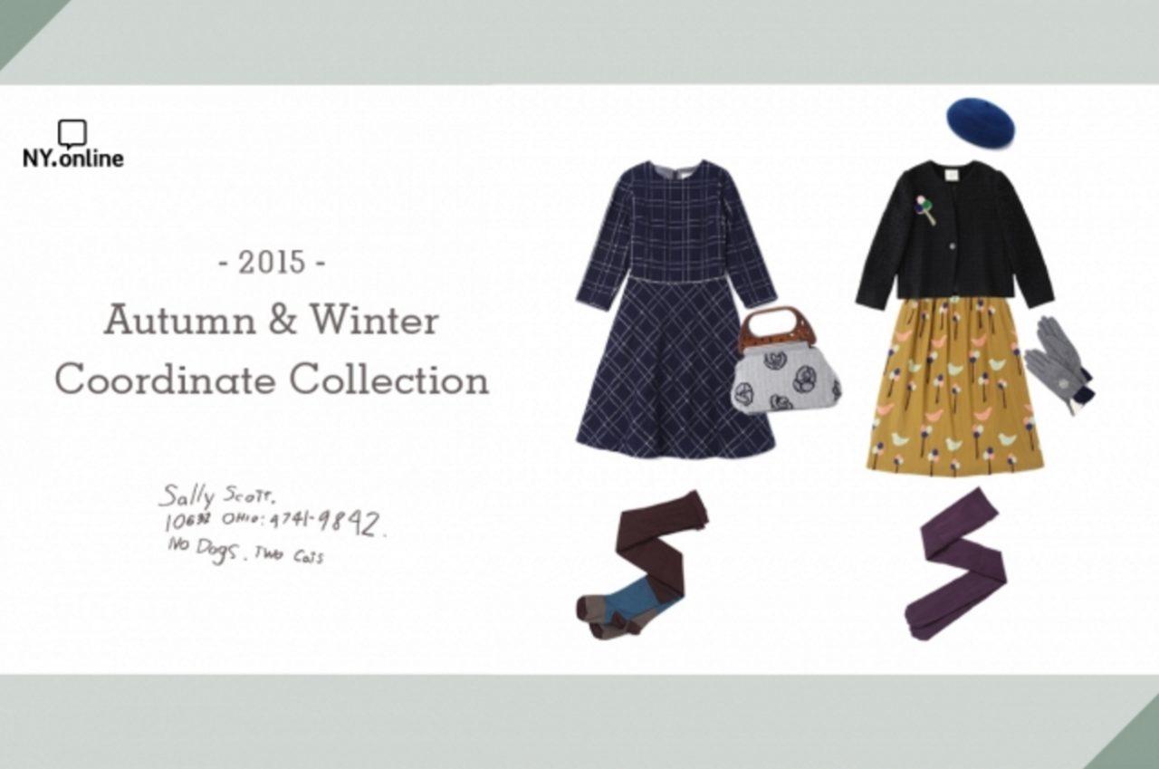 画像: サリー・スコットから2015年秋冬の全コーディネートを紹介するコンテンツページ「コーディネートコレクション」を公開