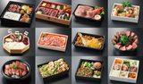 画像1: 都内で最も早く開催される肉イベント!!「肉フェスマーケットin新宿髙島屋」