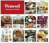 画像: ピンタレスト•ジャパンがお届けする2015年の検索キーワードトップ10