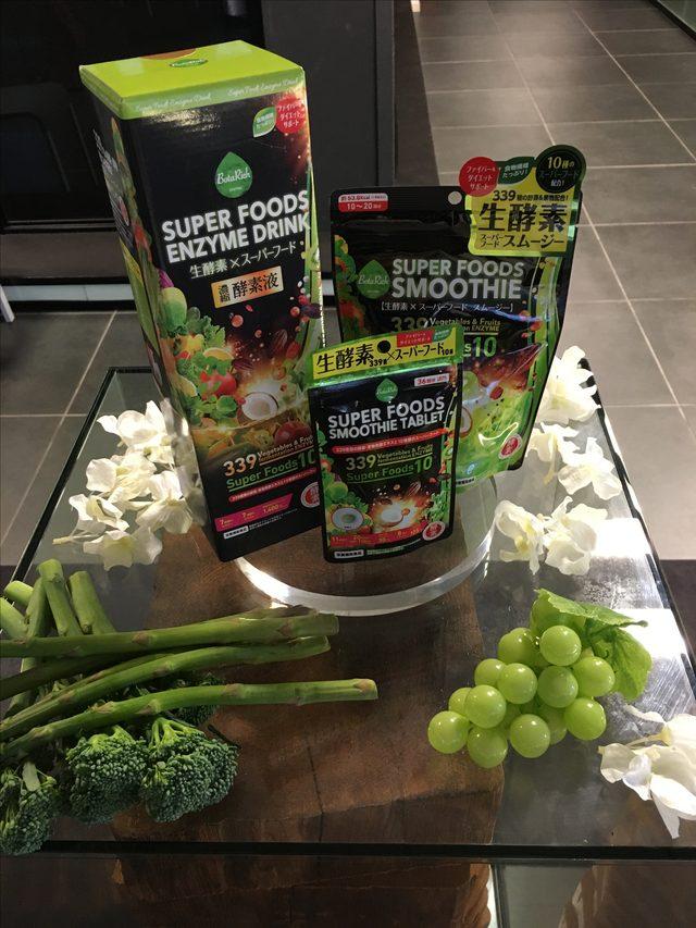 画像: ダイエットしながら毎朝お腹もすっきり! の339種類の植物「生酵素」+10種のスーパーフード配合のスーパーフードシリーズ