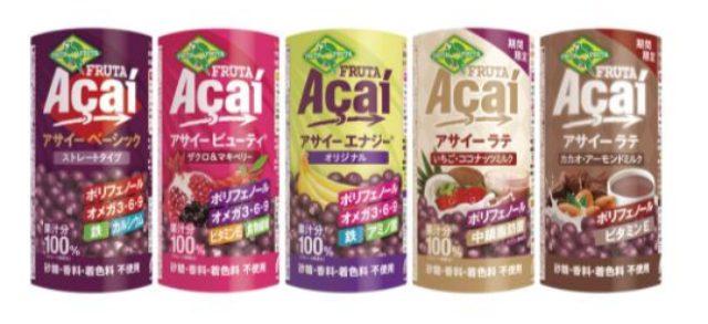 画像2: アサイーカフェ限定 1/2よりアサイーとスーパーフードづくしの福袋発売