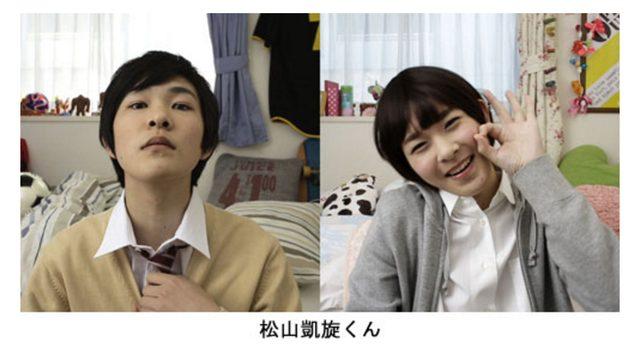 画像: WEB動画「High School Girl? メーク女子高生のヒミツ」出演の高校生もサンプル動画で参加