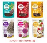 画像6: アサイーカフェ限定 1/2よりアサイーとスーパーフードづくしの福袋発売