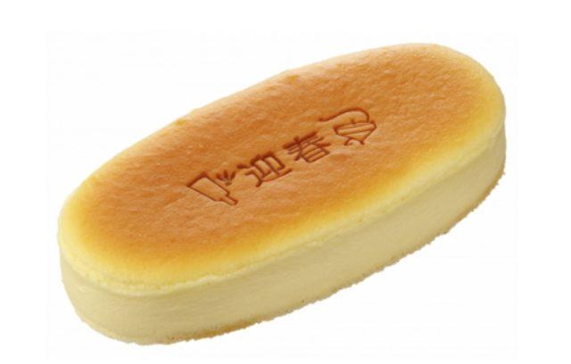 画像: 商品名:「迎春 チーズスフレ」 価 格: ¥530(税込¥572) 特 長: 口の中に入れたとたん、ふわシュワッととけていく食感と広がるチーズの味わい。コク、酸味、口どけ、後味。絶妙なバランスを追求したチーズスフレです。「迎春」の焼印が入った、お正月バージョン。