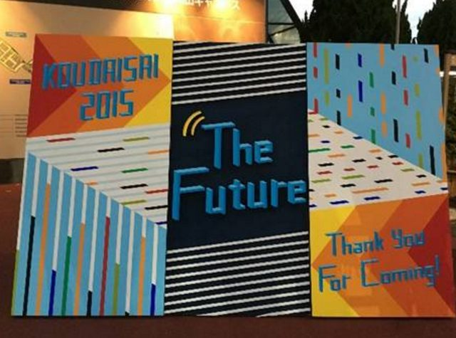 画像: 学園祭当日に正門前に飾られた作品「立体に見える平面画、のような立体画」