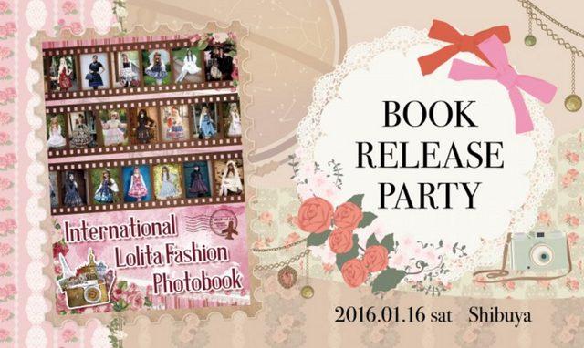 画像: 世界のロリータファッションスナップ集「International Lolita Fashion Photobook」発売記念パーティー