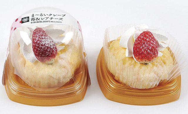 画像: 「いちご」がおいしい季節到来! - カワコレメディア - 女の子による 女の子のための ガールズメディア!
