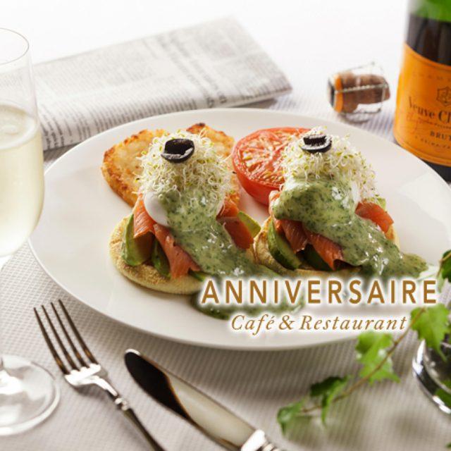 画像: ANNIVERSAIRE CAFÉ & RESTAURANT - アニヴェルセル カフェ&レストラン