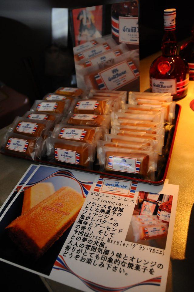 画像: グランマルニエを使った焼き菓子「フィナンシェ」。香ばしくして美味しかった〜!