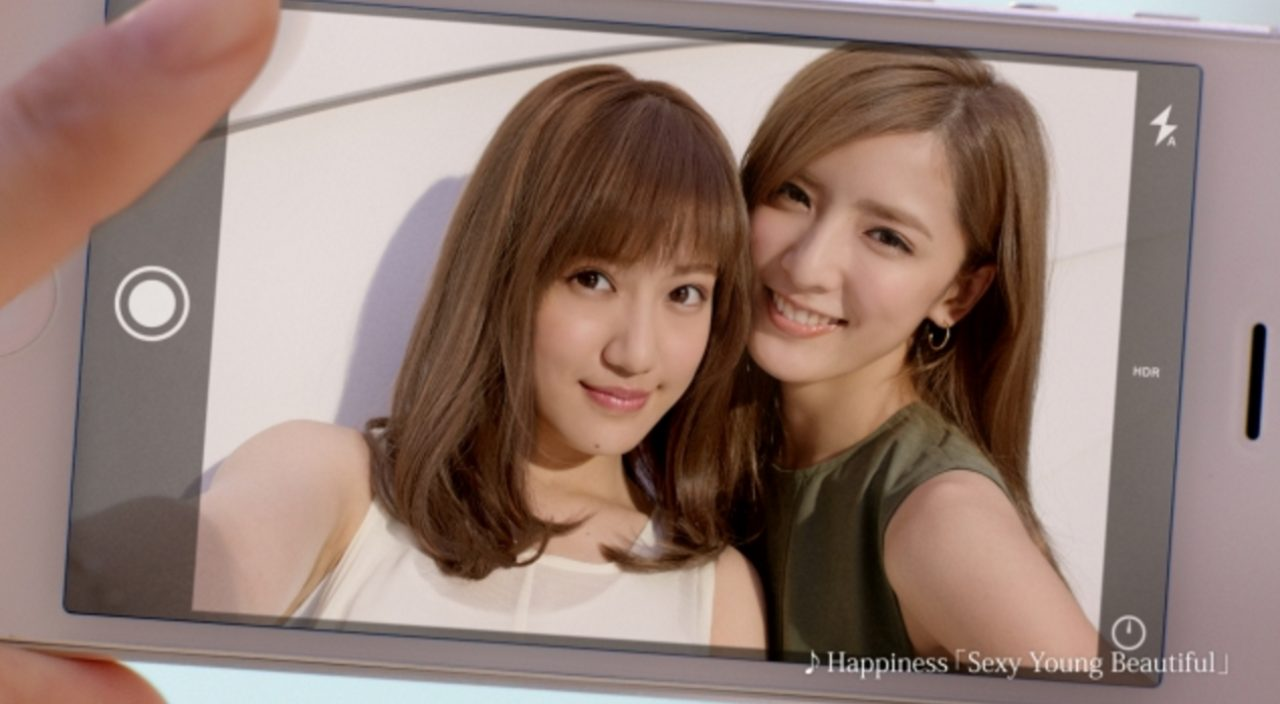 画像2: CM楽曲はHappinessの新曲!1月25日(月)より全国で放映開始!