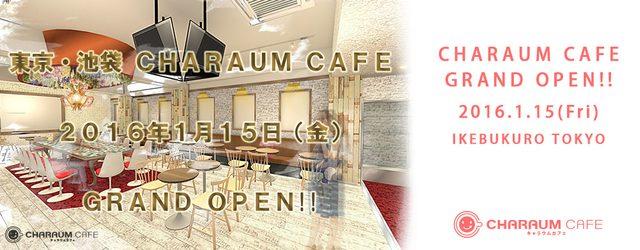画像: Charaum Cafe