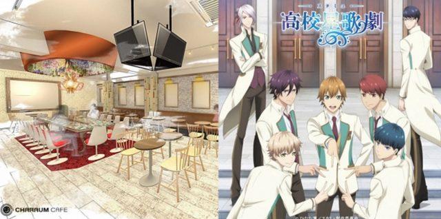 画像: 本格的キャラクターコラボカフェ「CHARAUM CAFE」