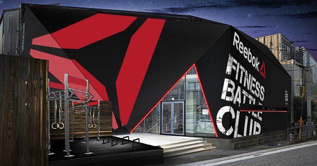 画像: Reebok FITNESS BATTLE CLUB | リーボック フィットネス バトルクラブ