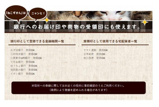 画像2: 天然の柘植(つげ)を使った新商品!