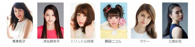 画像4: 乃木坂46のアーティストLIVEに加え、豪華モデルの出演が決定