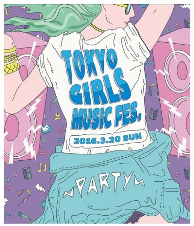 """画像: ■TGCがプロデュースする今までにない""""都会のミュージックフェス""""が誕生! TGC翌日に開催決定!"""