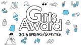 画像: GirlsAward 2016 SPRING/SUMMER|ガールズアワード