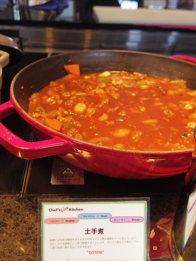 画像: 土手煮なんてものも名古屋ならでは。