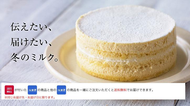 画像: 新作スイーツ : チーズケーキの通販、お取り寄せならLeTAO   小樽洋菓子舗ルタオ