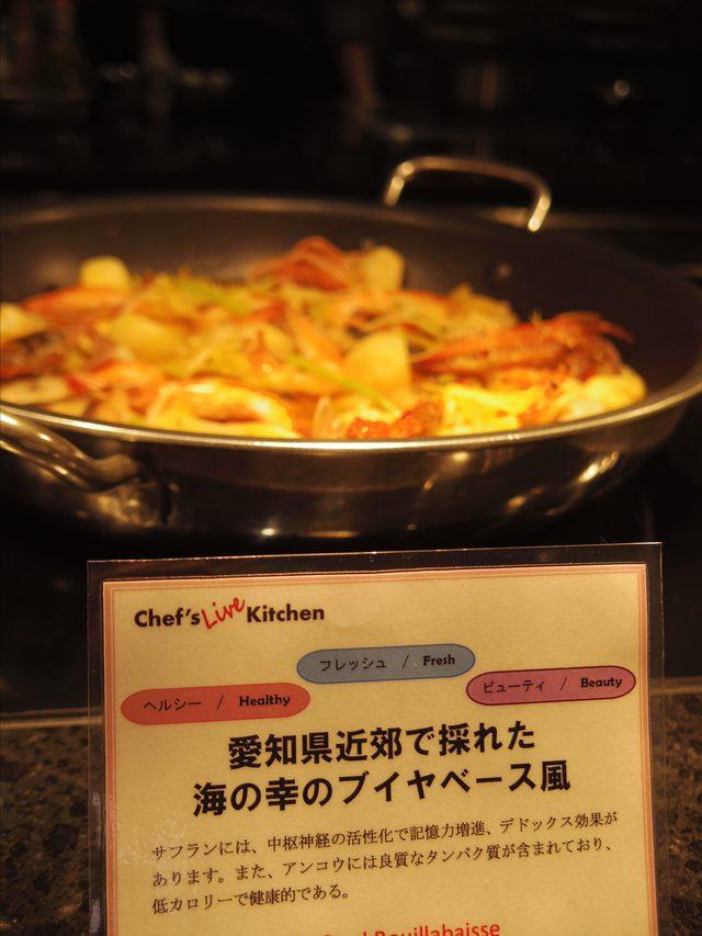 画像7: ブッフェレストラン「シェフズライブキッチン」