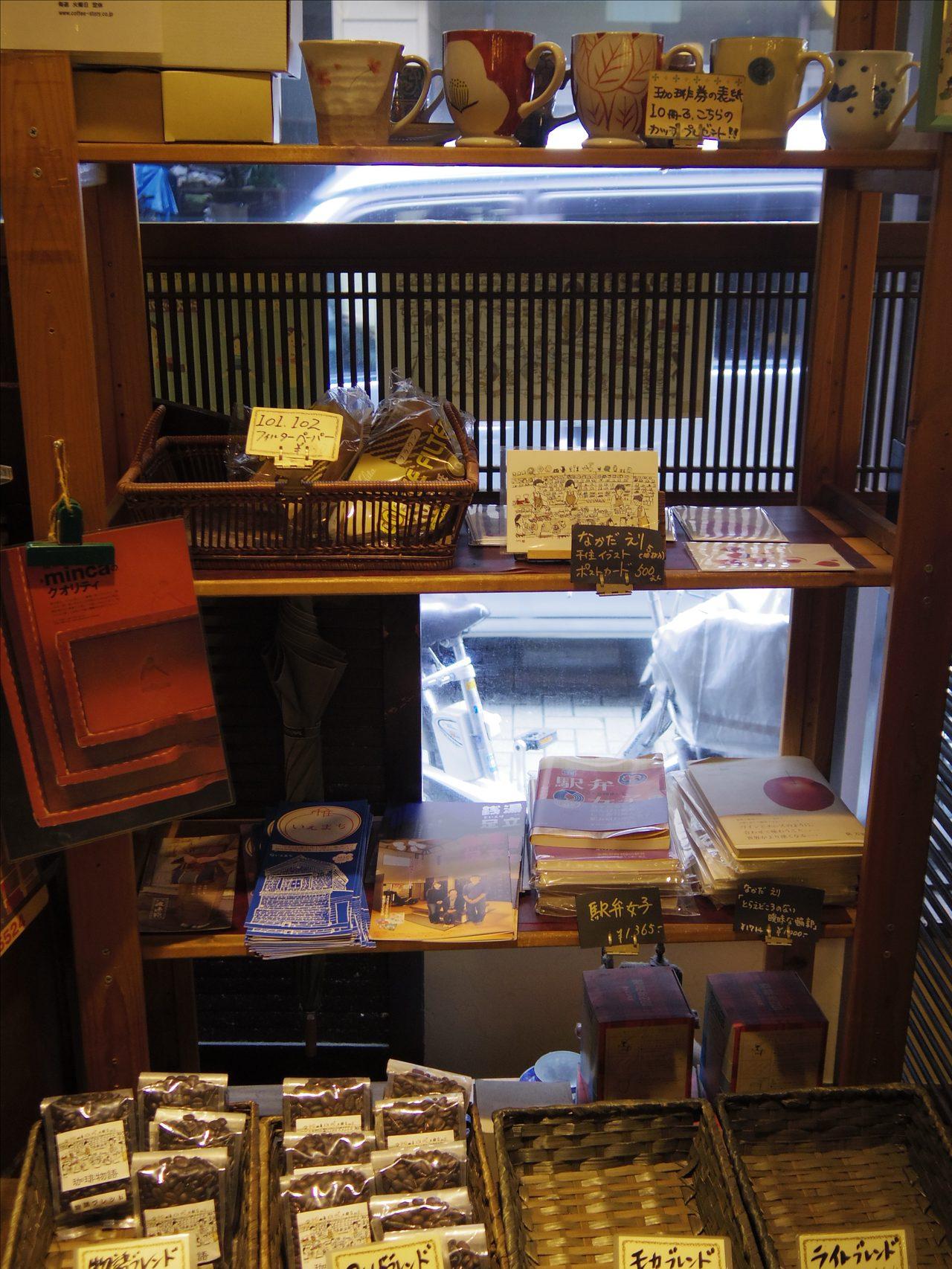 画像4: www.coffee-story.co.jp