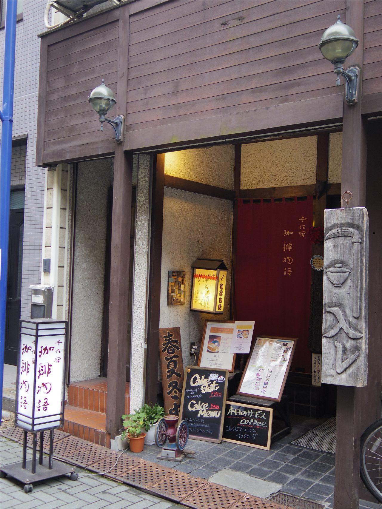 画像1: www.coffee-story.co.jp