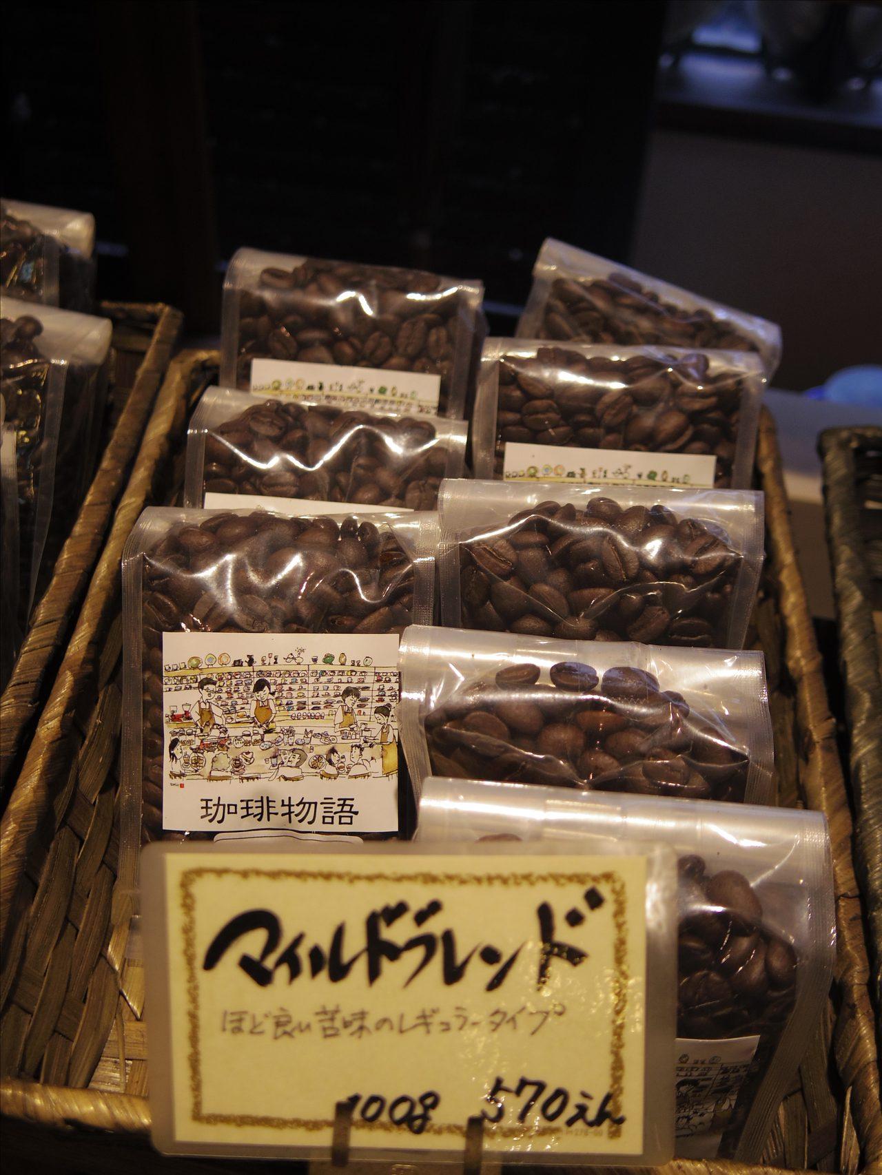 画像5: www.coffee-story.co.jp