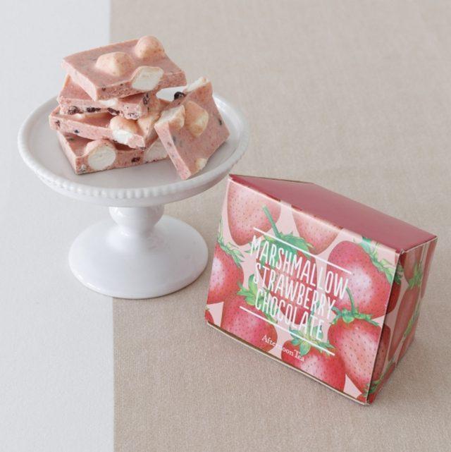 画像: ■商品名:マシュマロストロベリーチョコレート ■価格:864円(税込) ■販売開始:2月15日(月) ■商品説明:甘酸っぱいドライベリーをちりばめた苺味のチョコレートにマシュマロをトッピングした人気のチョコレート。(60g)