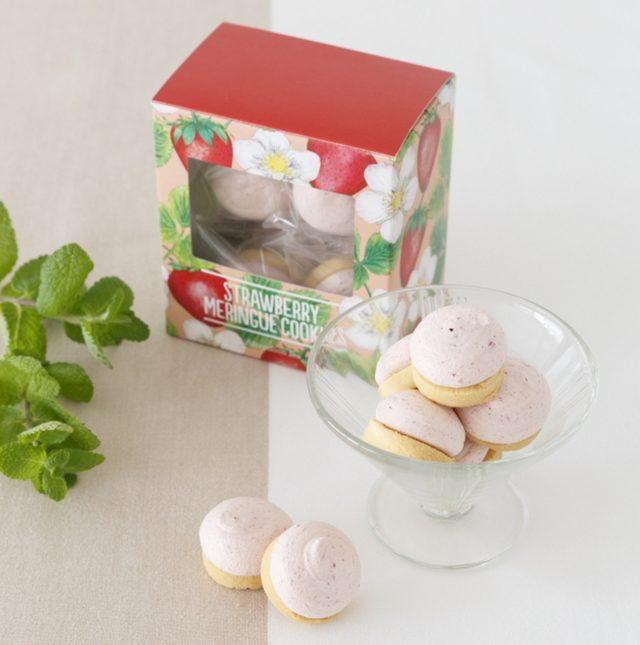 画像: ■商品名:苺のメレンゲクッキー ■価格:864円(税込) ■販売開始:2月15日(月) ■商品説明:アーモンドクッキーと苺味のメレンゲの、軽やかな2つの食感が魅力のクッキーです。