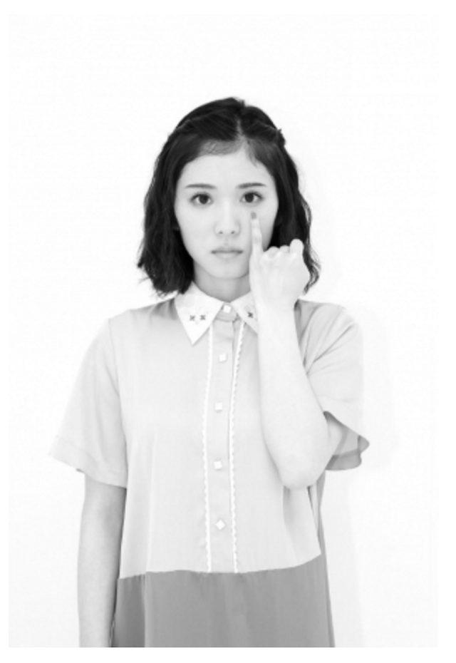 画像2: 今大注目の女優、松岡茉優さん表紙で2月20日発売