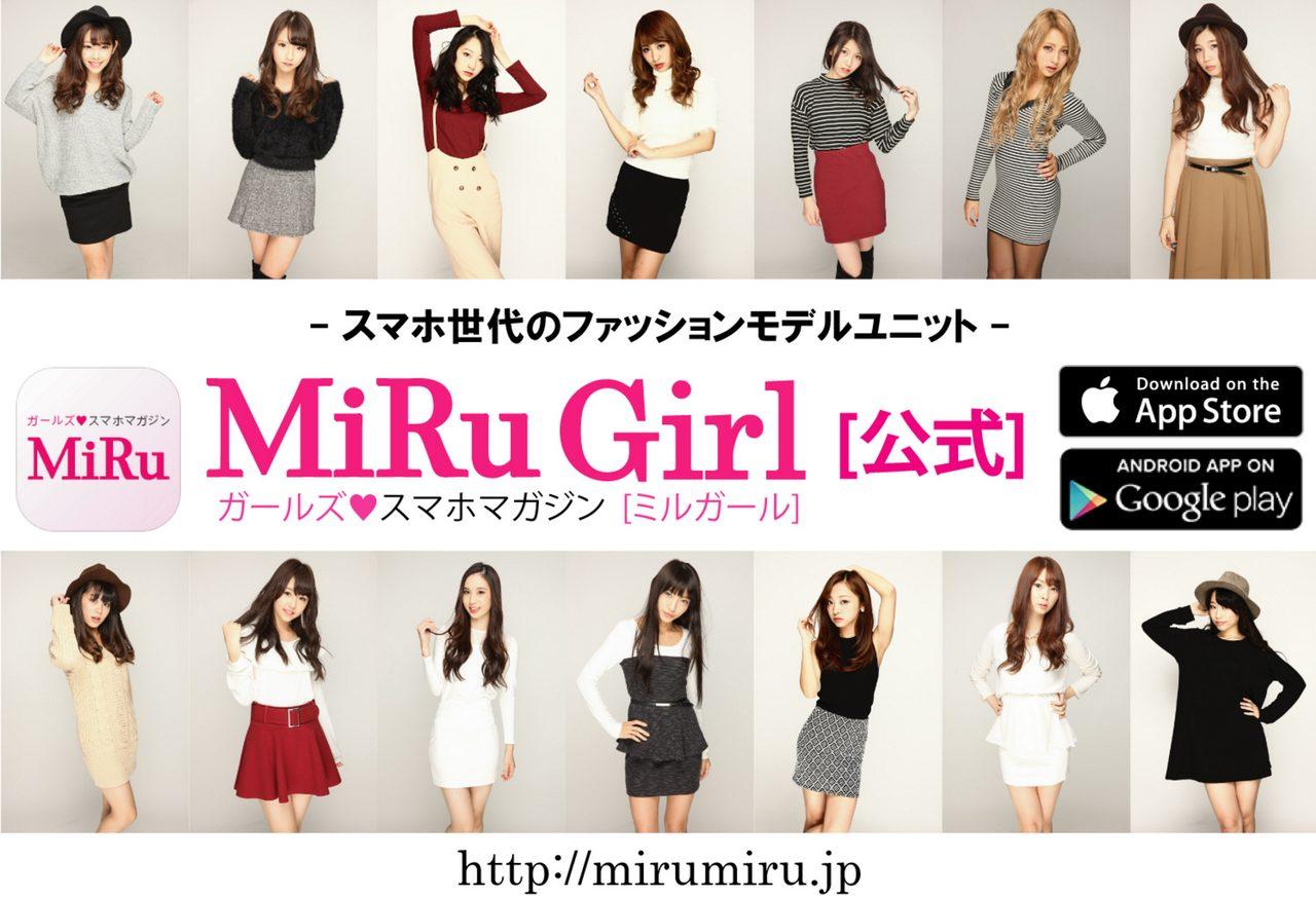 画像5: 「E-girls」「Perfume」「GENERATIONS」「WHITE JAM」など音楽特集も!
