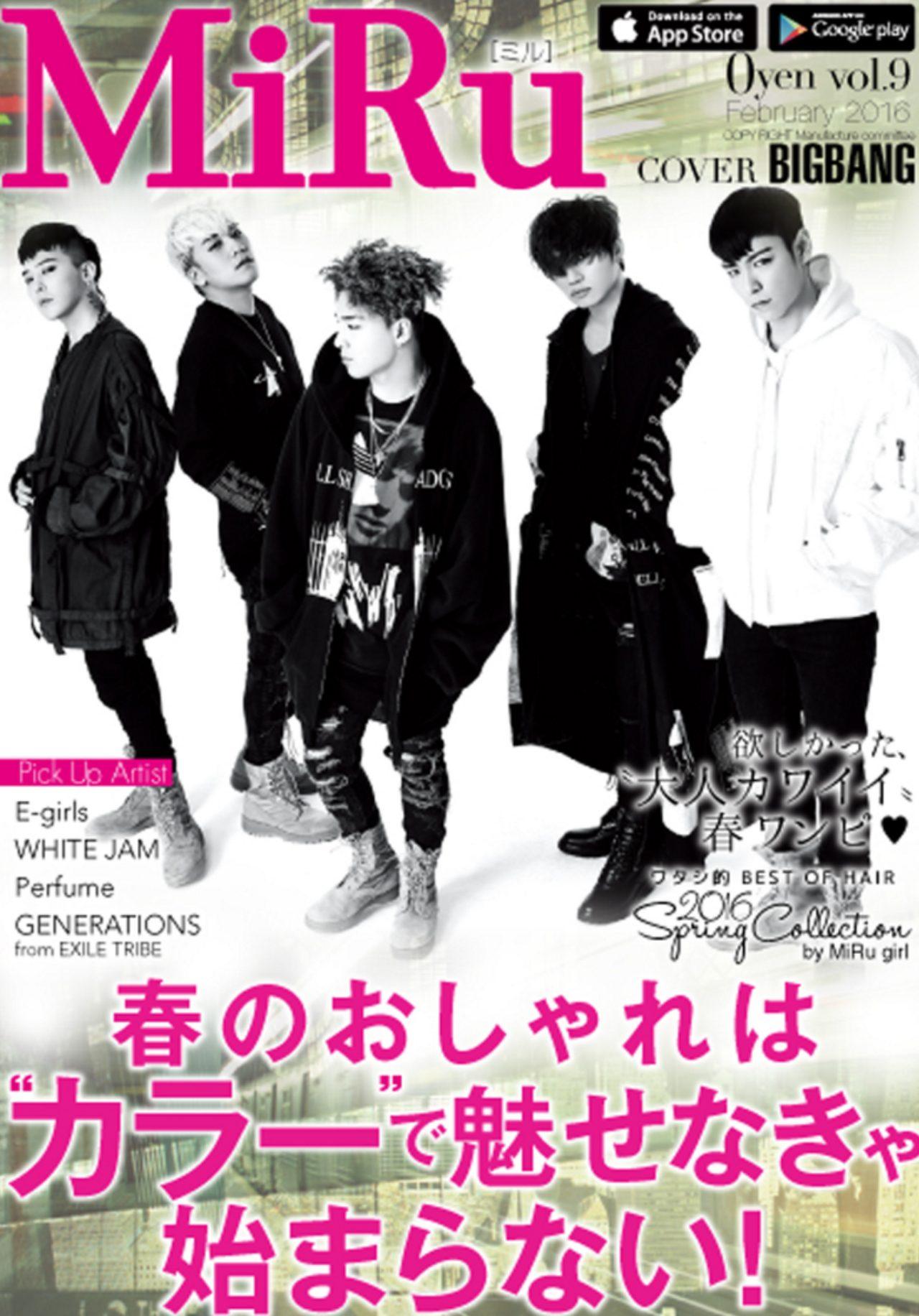 画像1: 「E-girls」「Perfume」「GENERATIONS」「WHITE JAM」など音楽特集も!