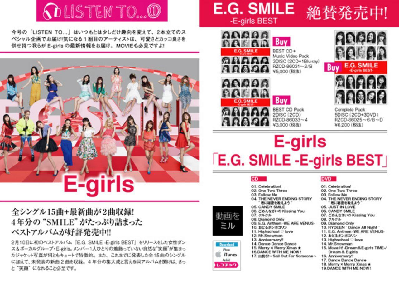 画像2: 「E-girls」「Perfume」「GENERATIONS」「WHITE JAM」など音楽特集も!