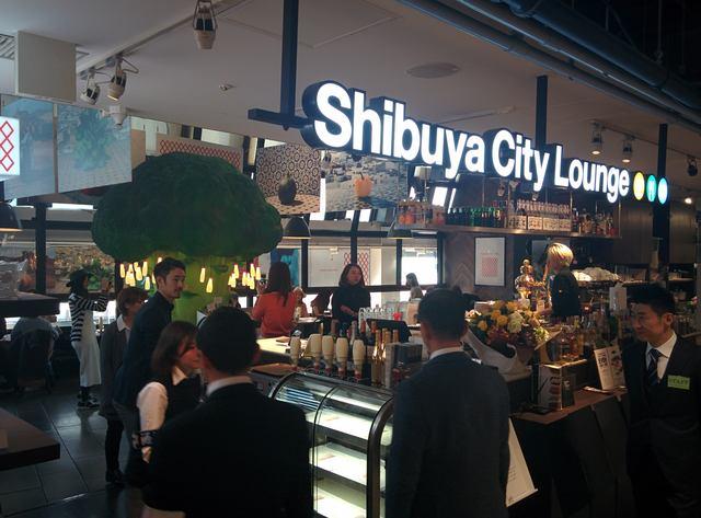 画像: お店は渋谷ロフトの2F「Shibuya City Lounge」内にあります