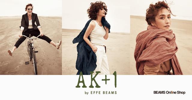 画像: AK+1 by EFFE BEAMS