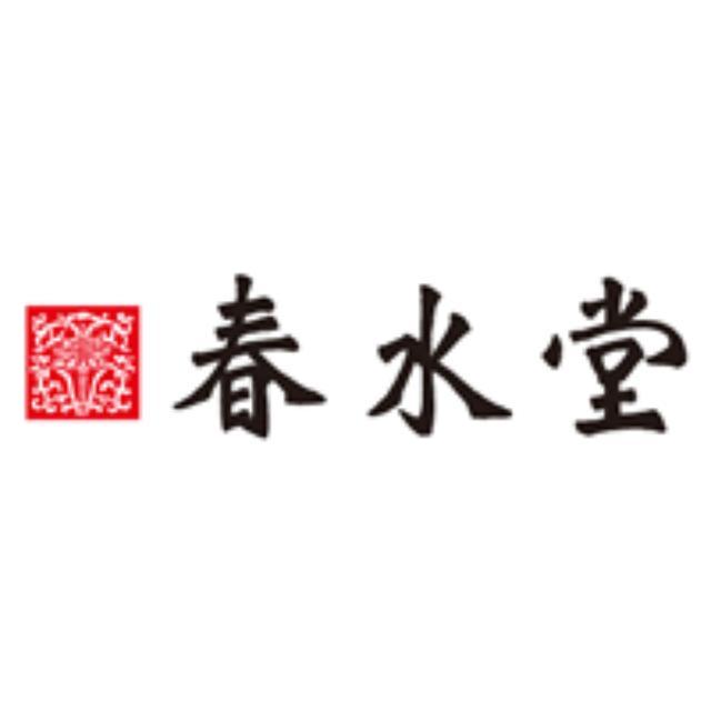 画像: 台湾発タピオカミルクティー発祥の店『春水堂』