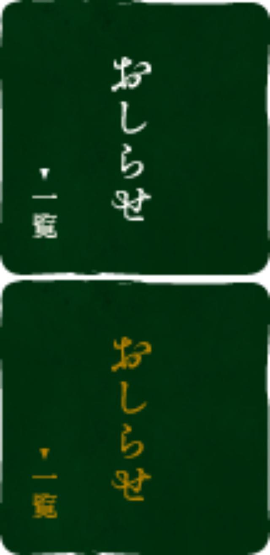 画像: 宇治茶 祇園辻利