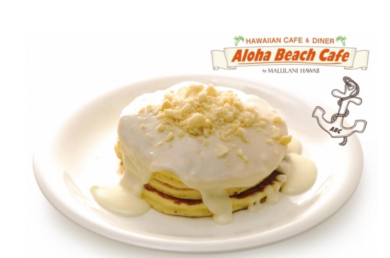 画像: マカダミアナッツソースパンケーキ