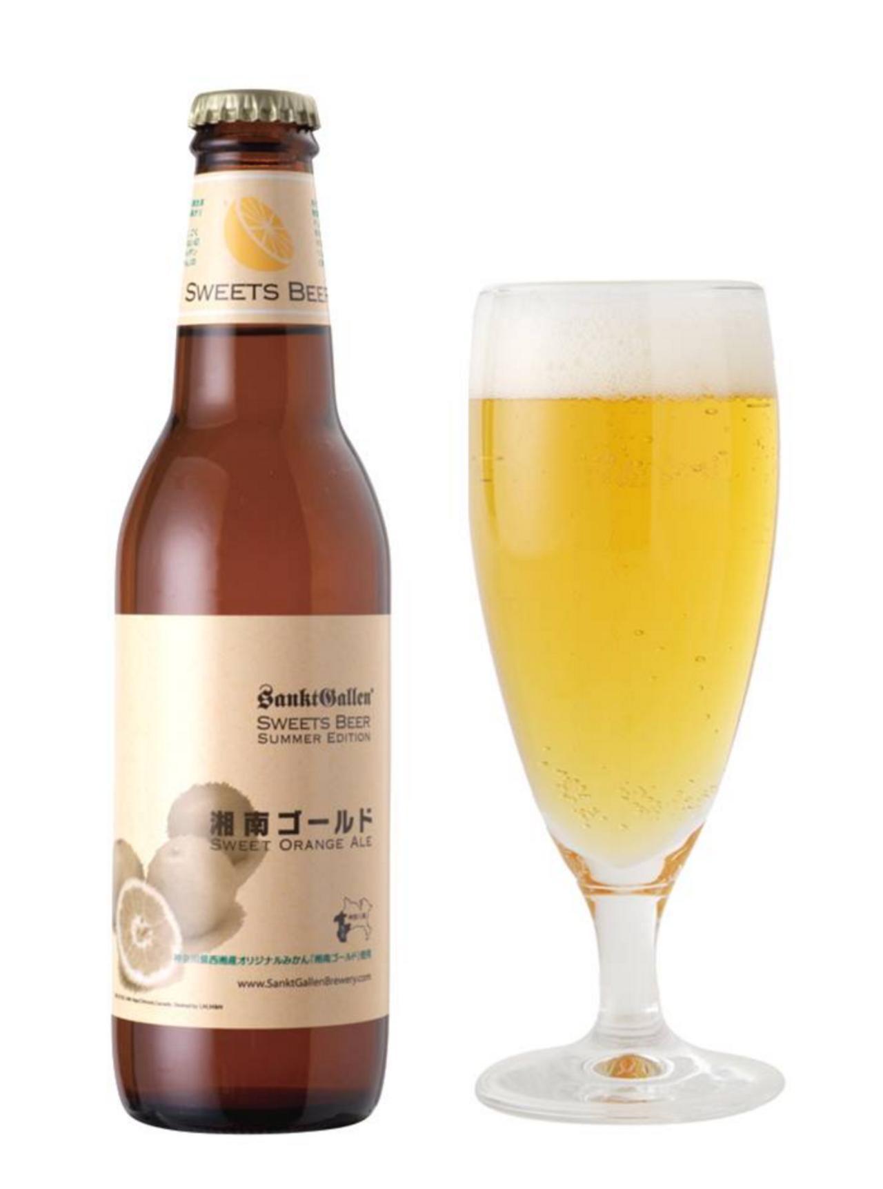 画像2: 神奈川産オレンジ丸ごと使用フルーツビール「湘南ゴールド」4月14日より春夏限定発売