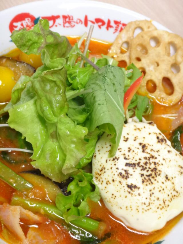 画像1: 『太陽のトマト麺』創業10周年記念スペシャルラーメンは「とっておきのトマト麺」