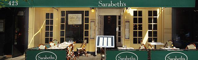 画像: Location   Sarabeth's「ニューヨークの朝食の女王」- サラベス