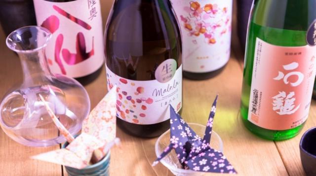 画像1: 3月24日(木)、「日本酒バル 蔵吉」飯田橋店が飯田橋駅前にリニューアルオープン。