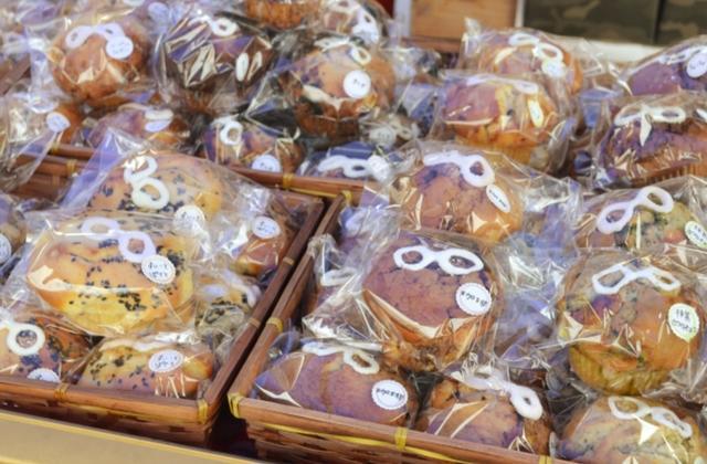 画像: 県内外の飲食店約15 店舗が『めがねフェス』のために特別メニューを提供。めがねパン、めがねスイーツ、めがね丼、めがねカレー、めがねそば、めがねラーメンなど、今年はさらにめがねメニューが充実しました!